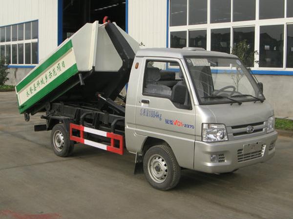 福田2.5方小型拉臂式垃圾车(国五)