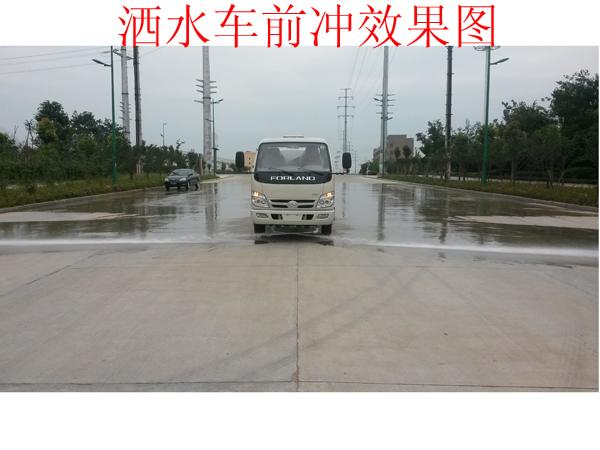 福田5吨洒水车图片