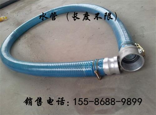 洒水车配件 水管