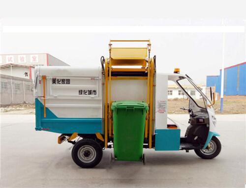 小型电动垃圾车