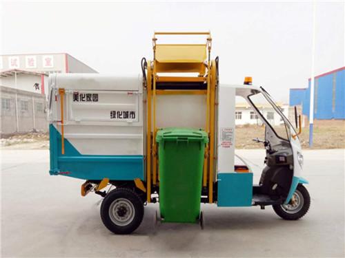 小型纯电动垃圾车