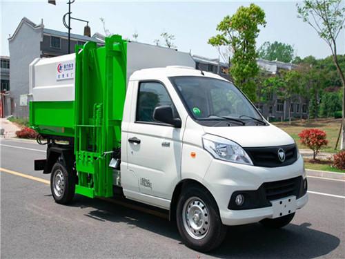 福田祥菱3方挂桶垃圾车-汽油车